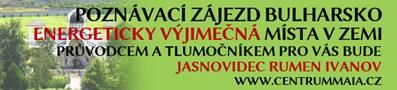 banner bulharsko