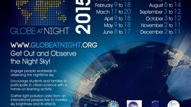 V TĚCHTO DNECH SE KONÁ DALŠÍ KOLO CELOSVĚTOVÉ KAMPANĚ Globe at Night