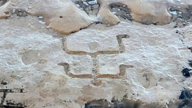 Turisté na Havaji objevili tajemné starověké obrazce
