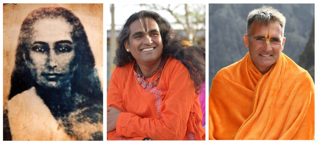 mahavatar-babaji_paramahamsa-vishwananda_svami-vishwabaladharananda