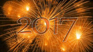 V roce 2017 se těšte na pozoruhodné nebeské úkazy!